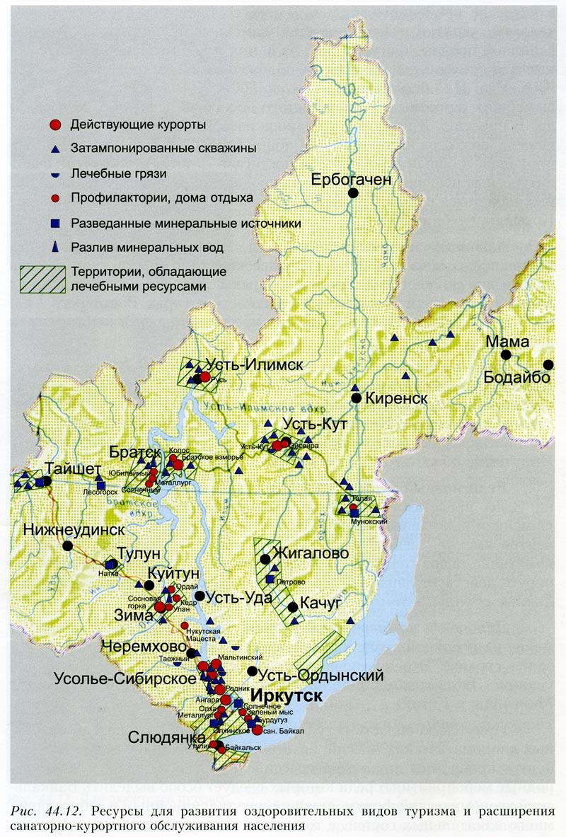 география туристских потоков:
