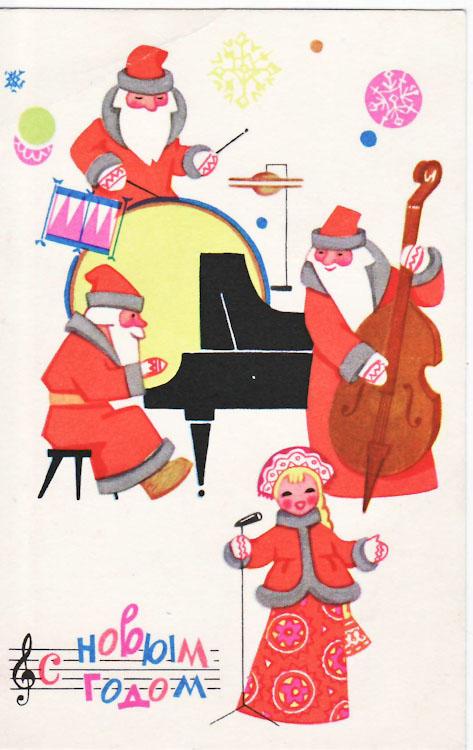 Картинки по запросу с новым годом ссср открытки