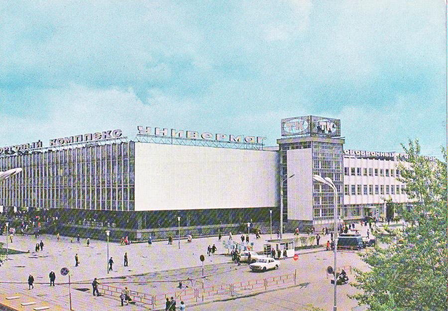 иркутска годы фото 70