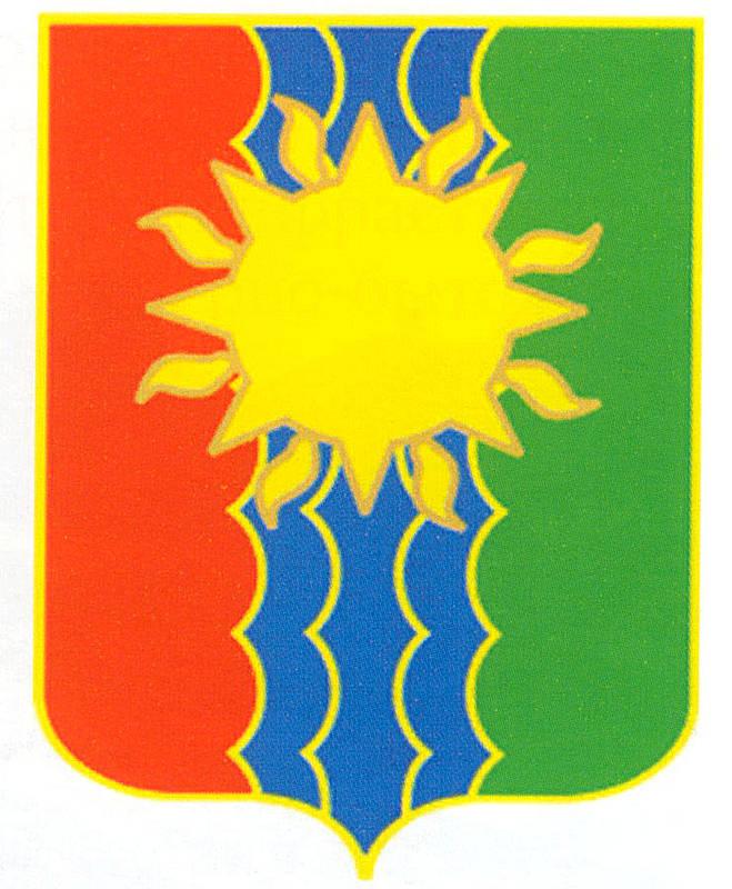герб братска