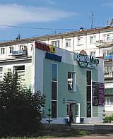 Магазин Книгомир, Тайшет