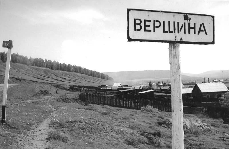 Смотреть последние новости украины на русском