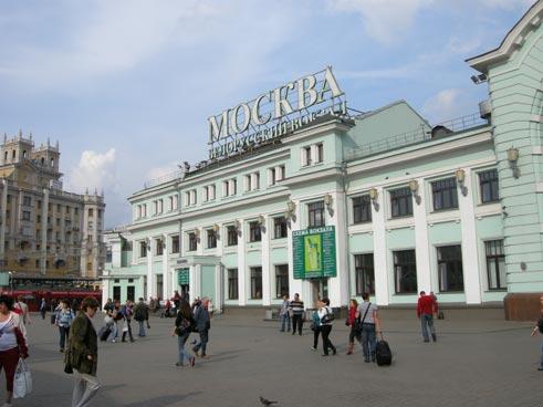 москва белорусски й вокзал: