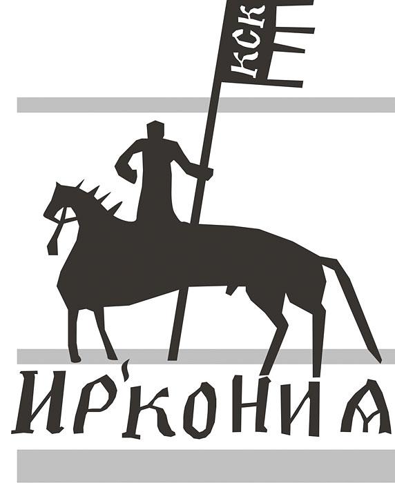 Логотип иркутск, бесплатные фото, обои ...: pictures11.ru/logotip-irkutsk.html