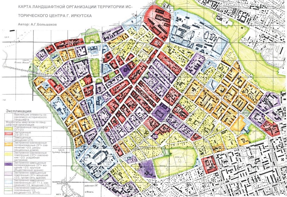 Схема центра города